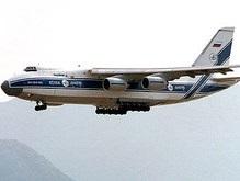 Российский самолет врезался в столб во французском аэропорту
