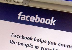 Секс-приложение Facebook получит миллион на развитие - СМИ