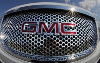 General Motors отзывает более 50 тыс проблемных автомобилей