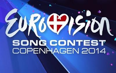 59 конкурс Евровидение