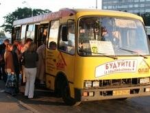 Большинство маршруток в Киеве приостановили работу