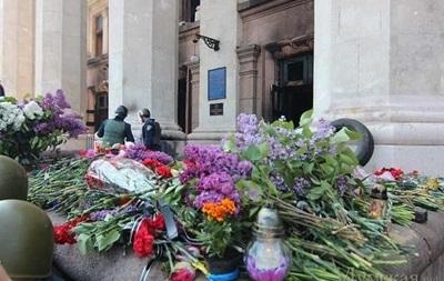 Названы имена 14 погибших во время пятничных столкновений в Одессе