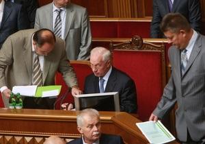 Налоговый кодекс Азарова принят в первом чтении