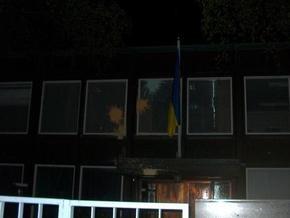 Антифашисты заявили о нападении на посольство Украины в Финляндии