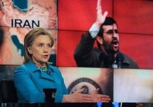 Клинтон рассказала, зачем Ахмадинеджад едет в Нью-Йорк