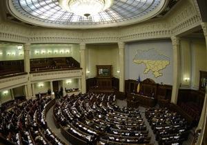 Каникулы украинских нардепов продлятся до 6 сентября