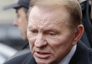 Высший спецсуд объяснил, почему постановил закрыть дело против Кучмы