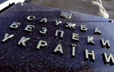 СБУ хочет локализовать финансирование сепаратистов - Турчинов