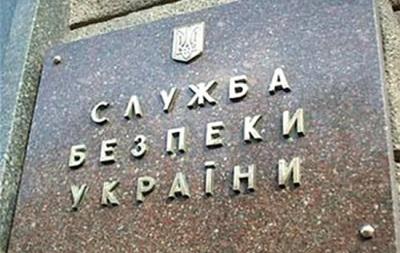 СБУ задержала груз радиоактивного вещества, который везли на восток Украины