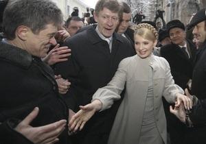 ГПУ требует материалы об избрании Тимошенко народным депутатом