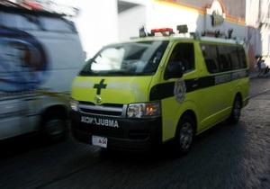 Жертвами наводнений и оползней в Бразилии стали 35 человек