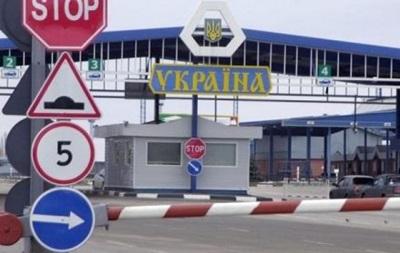Украинская погранслужба ввела новую отметку об отказе во въезде в страну