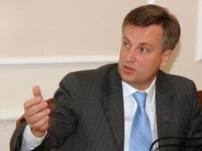 Ющенко внес в ВР представление о назначении председателем СБУ Наливайченко