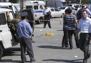 В Дагестане в результате подрыва автомобиля погибли восемь человек