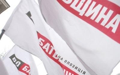 Во Львове подожгли избирательный штаб Тимошенко
