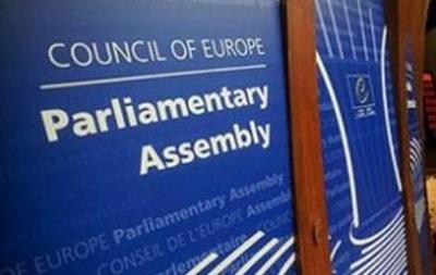 ПАСЕ: Ситуация в восточных регионах Украины негативно влияет на процесс президентских выборов