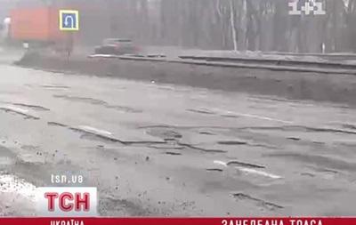 Европейский банк выделит 200 миллионов евро на ремонт украинских дорог