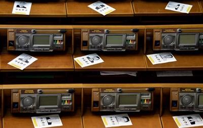 Депутаты ВР соберутся  на заседание