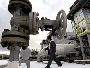 Нафтогаз Украины начал использовать резервные источники газа