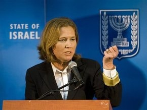 ХАМАС пригрозил убить Ципи Ливни и Эхуда Барака
