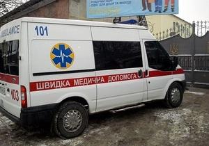 МИД: Канадская часть комиссии для Тимошенко состоит из двух семейных врачей и гинеколога