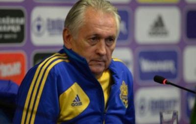 Фоменко соберет сборную Украины в конце мая
