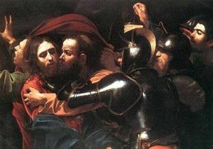 Картину Караваджо, украденную в Одессе, нашли в Германии