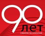 90-летие Citroën – присоединяйтесь к празднованию!