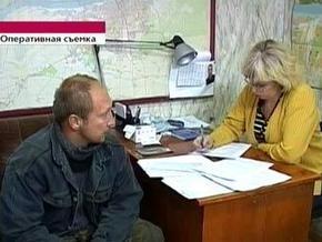 Ограбление года в России: главный подозреваемый арестован