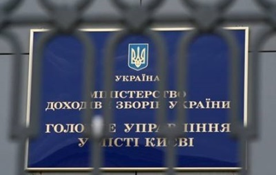 Бюджет может недополучить 1,5 млрд грн из-за событий на юго-востоке – Миндоходов