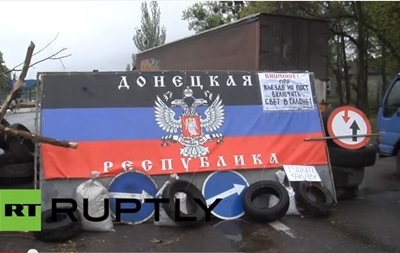 Представители  ДНР  увеличили территорию контроля – Донецкая ОГА