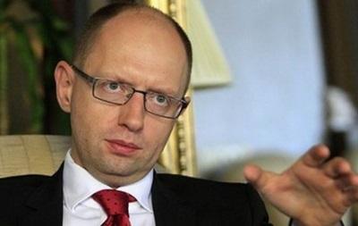 Яценюк назвал условие оплаты долга перед Газпромом
