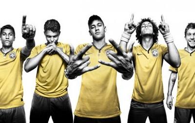 Стал известен состав сборной Бразилии на ЧМ-2014