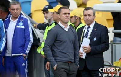 Сергея Реброва не нервируют слухи о поиске тренера для Динамо