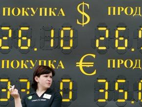 В России на санацию проблемных банков направлено 250 млрд рублей