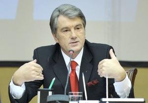 Ющенко: Стране необходима президентская модель правления (обновлено)