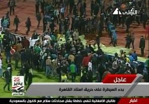 Трагедия на стадионе Порт-Саида: в Египте объявлен трехдневный траур
