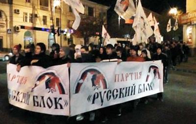 В Николаев прибыл  десант  российских журналистов в ожидании акции Русского блока – Тымчук