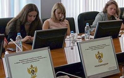 В России автоматизируют поиск мата в сетевых СМИ и блогах