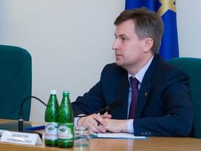 СБУ устанавливает почтовые ящики для обращений лично к Наливайченко