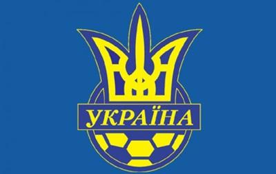 Федерация запретила играть футбольные матчи в четырех областях Украины