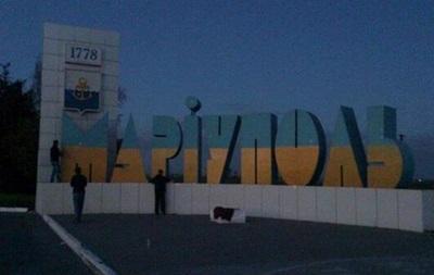 В Мариуполе три человека погибли, еще 25 ранены - Донецкая ОГА