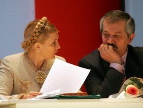 Луценко и Хорошковский признали подлинность записки Пинзеника к Тимошенко