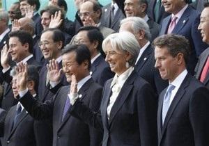Страны G20 договорились о перераспределении квот МВФ в пользу развивающихся стран
