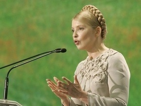 Тимошенко заявила, что она в восторге от открытия Донбасс-Арены