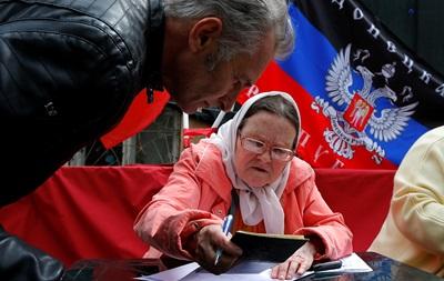 ЦИК ДНР планирует объявить результаты референдума