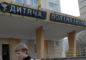 Минздрав предлагает обязать граждан Украины проходить медосмотр