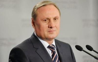 ПР может подать в международный суд на украинские власти из-за АТО - Ефремов