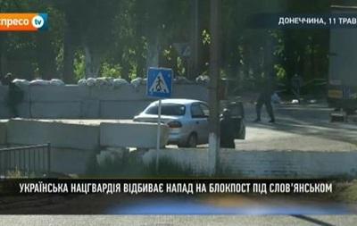 В сети появилось видео, как Нацгвардия отбивает нападение на блокпост под Славянском