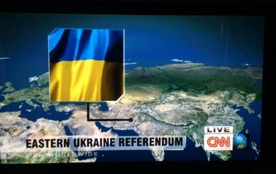 Телеканал CNN во время репортажа о референдуме перепутал на карте Украину и Пакистан
